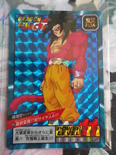 Carte Dragon Ball Z Prism Card DBZ Super Battle Power Level N°815 Part 19