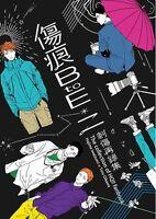 Haikyuu!! YAOI Doujinshi ( Iwaizumi x Oikawa ) 192-page! Kizuato BtoE 2 NEW!!