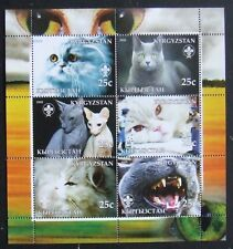 Kyrgyzstan(Russian local post) 2005 - Cats, 1 M/Sh, MNH, KPLR 24