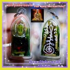 Thai Amulet Charming Phor Ngang(Mermaid Bone)Love&Money success by Phra Arjarn O
