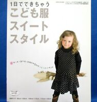 One Day Kids Clothes Sweet Style /Japanese Children's Clothes Pattern Book
