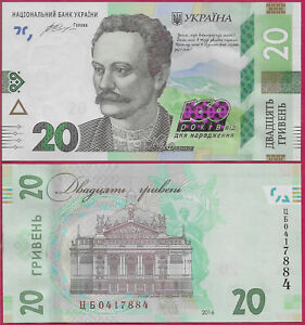 UKRAINE 20 HRYVEN 2016 UNC 160 YEARS IVAN FRANKO COMMEMORATIVE,OPERA HOUSE IN LV
