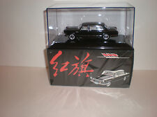 1/43  Century Dragon Red Flag CA770 Limousine