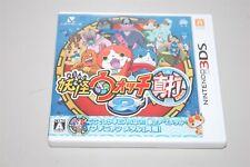 Yo-kai Watch 2 : Shinuchi Japan Nintendo 3DS game