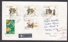 5678 - PORTUGUESE MACAU CHINA 1988 TRADITIONAL VEHICLES ON COVER > TEHERAN