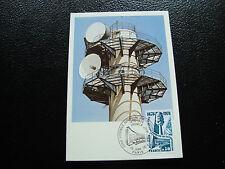 FRANCE - carte 1er jour 19/1/1978 (ecole de telecommunications) (cy45) french