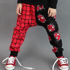 Newborn Baby Boys Girls Harem Pants Trousers Toddlers Jogging Bottoms Sweatpants