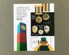 100th ANNIVERSARY OF STATE BORDER SERVICE. Azerbaijan stamps 2019
