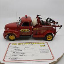 Danbury Mint 1953 Chevy Wrecker Tow Truck DM Road Service 1:24 NEW NIB