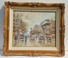 ANTOINE BLANCHARD FRENCH PAINTING WITH PROVENANCE LA PORTE ST. MARTIN, PARIS