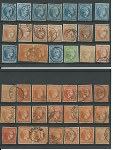 Greece 1862-85 Classic  Large Hermes Heads Collection of 42  Used  Stamps