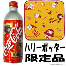 Coca-Cola Limited Empty Bottle Harry Potter  from Japan F/S in good condition