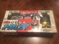 Gosei Sentai Dairanger Aura Changer 1993