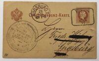 Österreich Ganzsache Wien n. Augsburg 1877