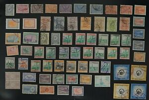 Saudi Arabia collection of F/VF used stamps with VERY HIGH CAT values (k089)