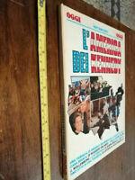 LIBRO -L' America dei Kennedy- vent'anni dopo -oggi