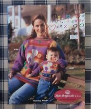 VINTAGE - MOMMY & ME KNITTING PATTERN BOOK - MOM & CHILD SWEATERS