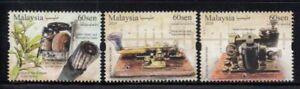 MALAYSIA Telegraph Museum MNH set