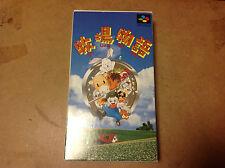 SUPER FAMICOM/Super Nintendo (SFC/End) - bokujyou Monogatari/Harvest Moon