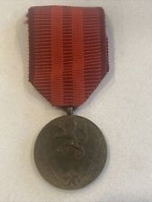 Czechoslovakian Medal For Service To The Homeland