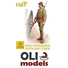 1/72 WWII Romanian Artillery Crew (32) FIGURES SET - HaT 8160