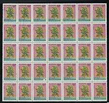 Republic Maluku Selatan Indonesia Unissued Stamp, block of 35 flowers, VF-NH