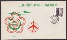 CHINA PRC, 1985. First Flight, Nanjing - Shanghai