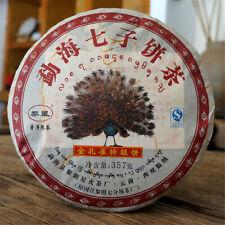 357g Famous Puer Tea Yunnan Specialty Ripe Pu-erh Tea Pu'er Tea Cake Black Tea