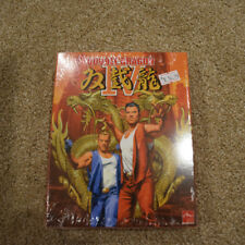 Limited Run Games #104: Double Dragon IV Classic Edition PS4 numbered 1071/1900