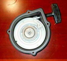 2008-2009 Suzuki LT-A400 King Quad ATV Vesrah Engine Exhaust Valve