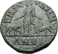 PHILIP I the ARAB 244AD Viminacium BULL LION Legion Sestertius Roman Coin i58086