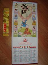 Chinesischer Wandkalender 2017, NEU!
