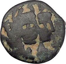 ARETAS IV & SHAQUILAT Arab Kingdom of Nabataea PETRA Ancient Greek Coin i46940