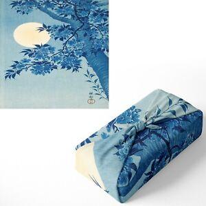 Blossoming Cherry Japanese Cotton Furoshiki Wrapping Reusable Gift Wrap - UK