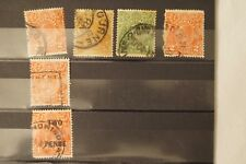 Stamps - Lucky Dip - Group Lot of 6 - Vintage Australian Stamps