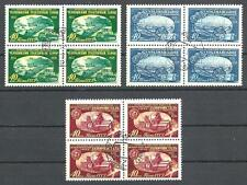 Russia 1958 Sc# 2116-18 set Pioneers of Russian industry Tractor blocks 4 NH CTO