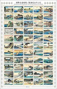 JAPAN International Letter-Writing Week Hiroshige Ukiyo-E Stamp Sheets Booklet