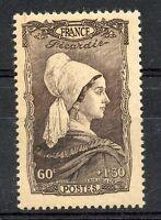 STAMP /  TIMBRE FRANCE NEUF N° 593 ** PICARDIE
