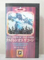 CHILDREN OF THE CORN - VHS 1990 horror movie vintage Scary cinema classic cult