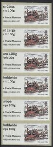 The Postal Museum Europe / World Large Mail Coach Collector Strip