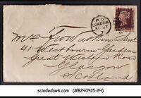 GREAT BRITAIN - 1879 ENVELOPE WITH QV STAMP - USED