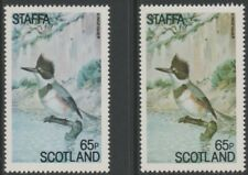 908763 STAFFA 1979 BIRDS KINGFISHER  MISSING COLOUR/ DRY PRINT ERROR + NORMAL