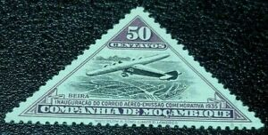 Mozambique:1935 Airmail - Airplanes 50C. Rare & Collectible Stamp.