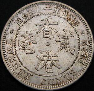 HONG KONG 20 Cents 1892 - Silver - XF - 1234 ¤