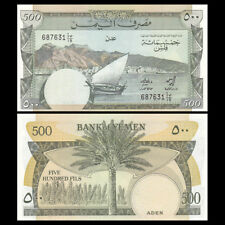 Yemen 500 Rials, ND(1984), P-6, UNC