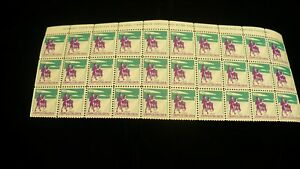 Help Crippled Children easter seals 1953 partial sheet 30 MNH Canada
