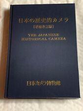 The Japanese Historical Camera, Hardback Book, English & Japanese Language