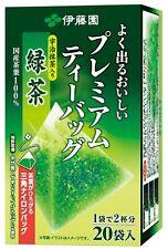 Itoen Uji Matcha Ocha Japanese Green Tea Bag 20 bags Made in JAPAN