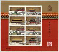 China PRC 2020-16 Palastmuseum II Architektur Pavillon Kleinbogen Postfrisch MNH
