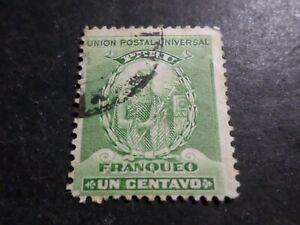 Peru, Peru, 1896 Stamp Classic 107 Obliterated, Manco Capac, VF Used Stamp